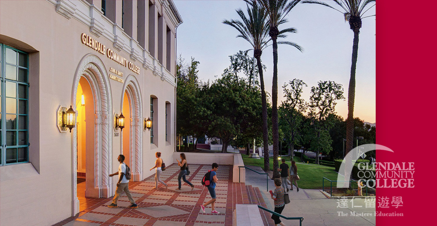 Glendale Community College (California)