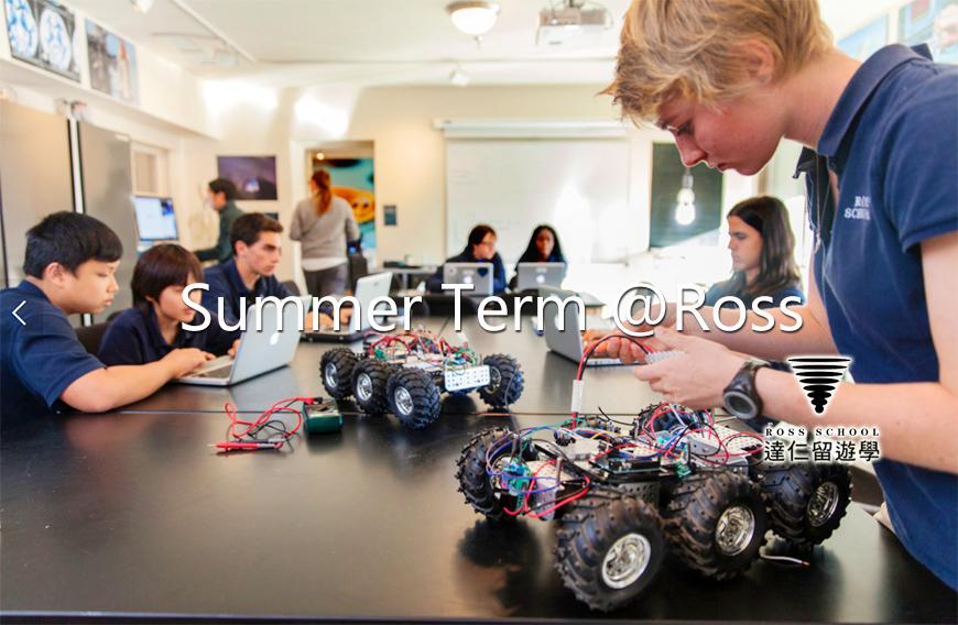 Summer@The Ross School