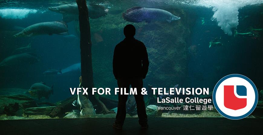 Lasalle College Vancouver (LCV)