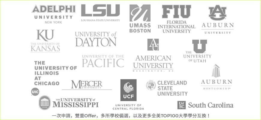 美國大學學分先修直通車課程