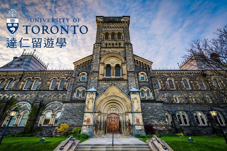 2018加拿大遊學團