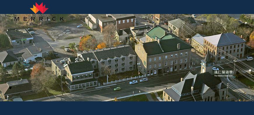 Merrick Preparatory School 梅里克預備中學