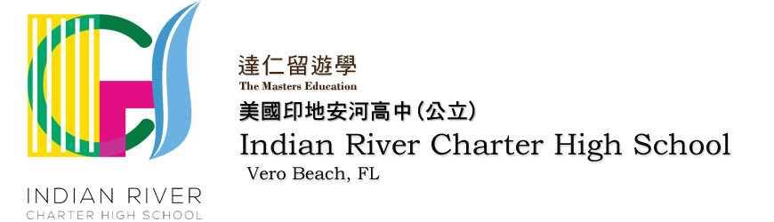 Indian River Charter High School (IRCHS)