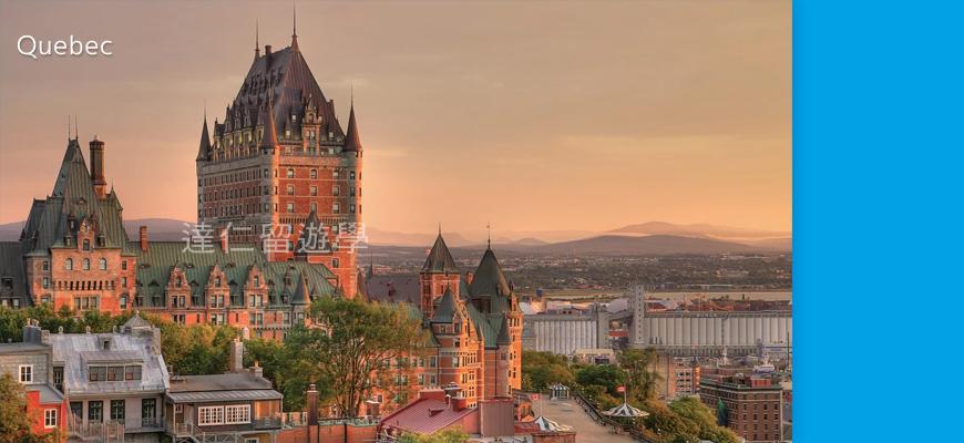 加拿大遊學+美東旅遊