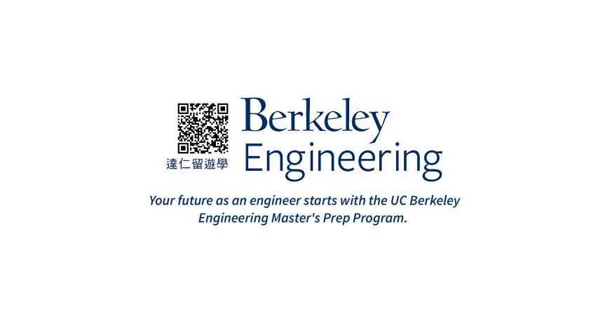 UC Berkeley Engineering Master's Prep Program