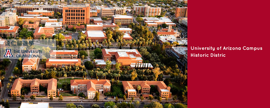 university of arizonia