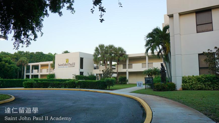 Saint John Paul II Academy