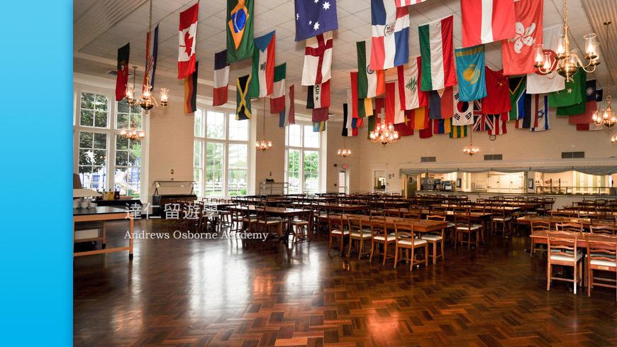 Andrew Osborne Academy