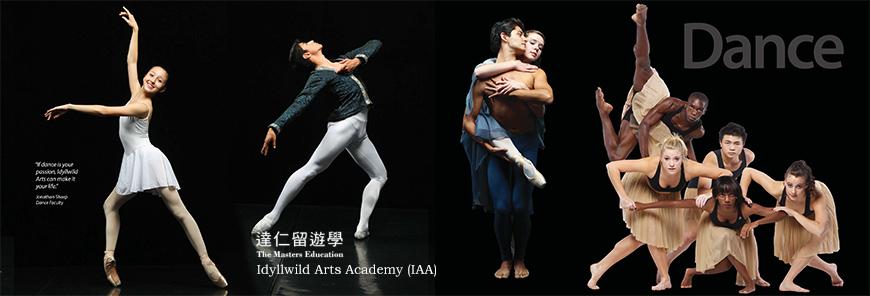 Idyllwild Arts Academy (IAA) 愛德懷藝術中學