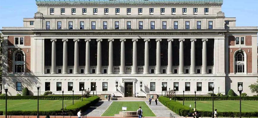 Columbia Business School Summer Courses