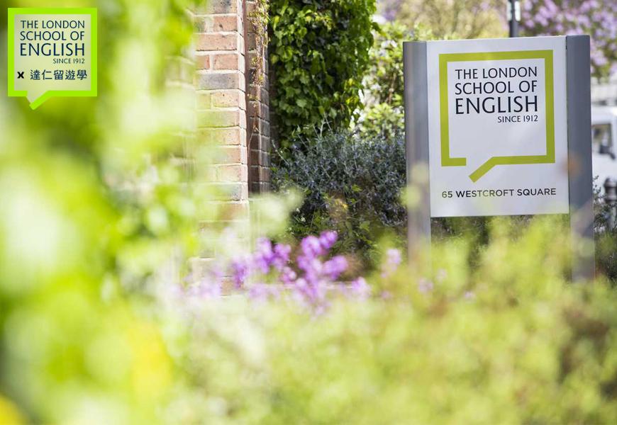 London School of English