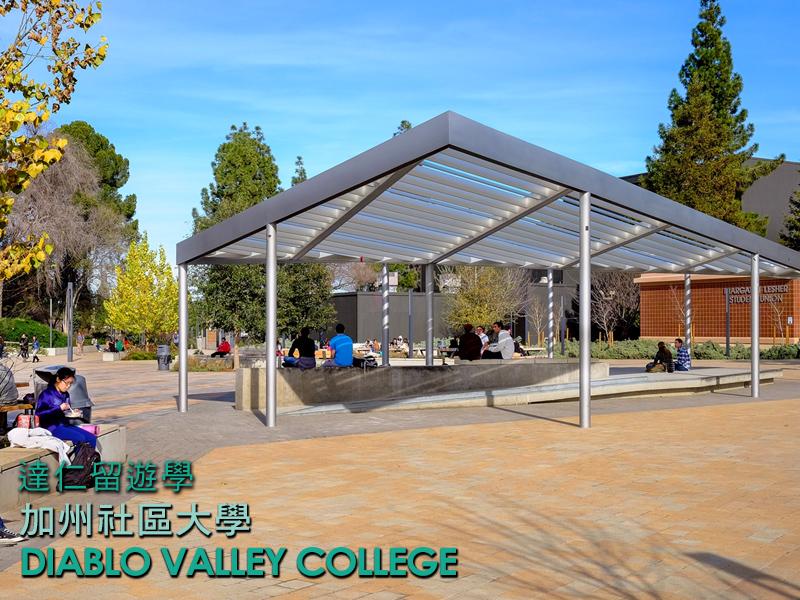 加州社區大學diablo valley college